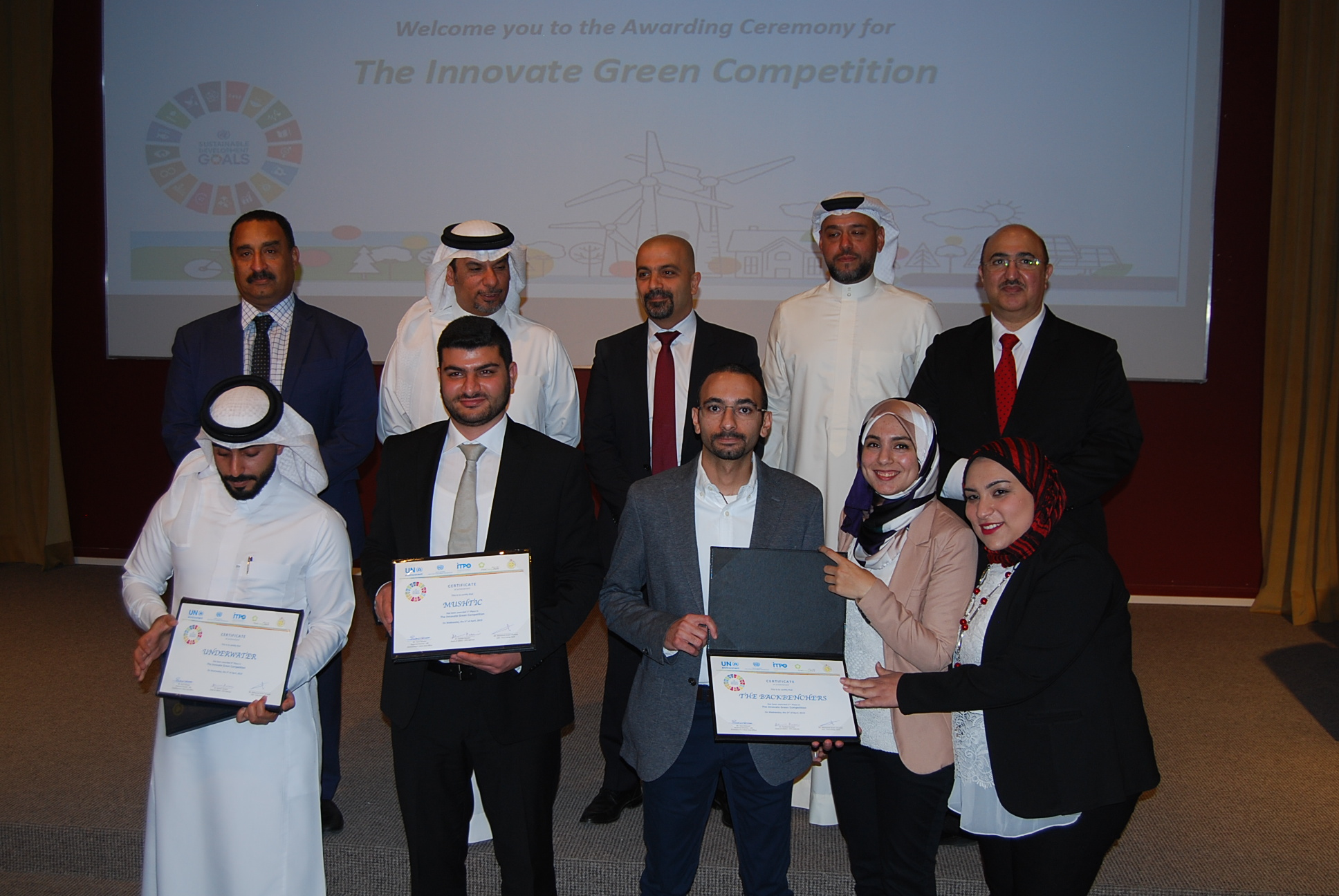 The UN Environment's West Asia Office and UNIDO ITPO Bahrain and AICEI held the Awarding Ceremony for The Innovate Green Competition