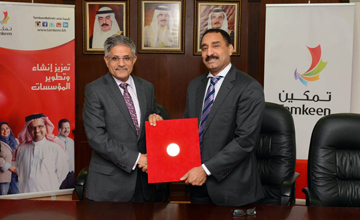 Tamkeen Signs Agreement with UNIDO to Provide Entrepreneurship Workshops for Bahrainis