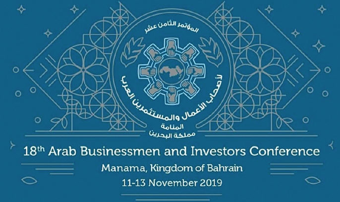 18th Arab Businessmen and Investors Conference (ABIC) and the 3rd edition of the World Entrepreneurs Investment Forum 2019 (WEIF 2019)